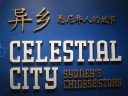Celestial City exhibition
