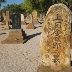 Japanese Cemetery Graves
