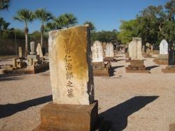 Japanese Cemetery Graves
